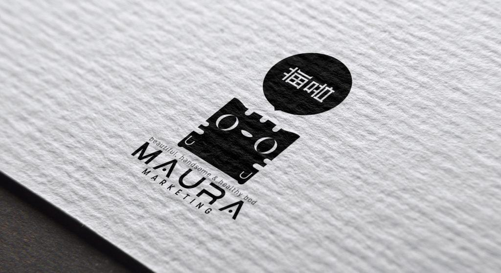 Maura Marketing Logo Design
