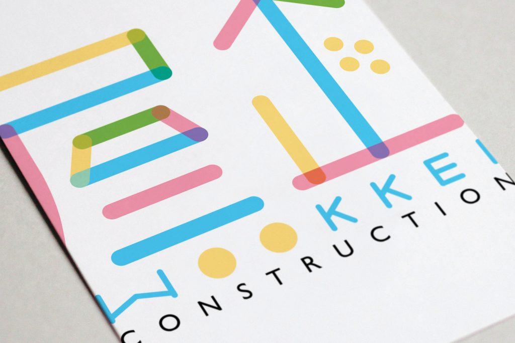 WOOKKEI Logo Design