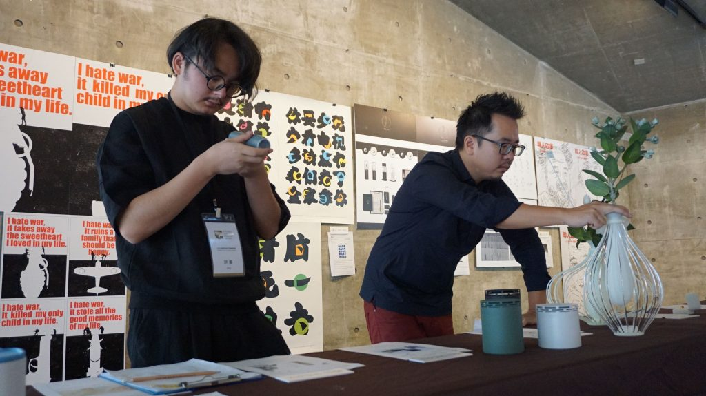 金点概念设计奖上海场复审评选现场2