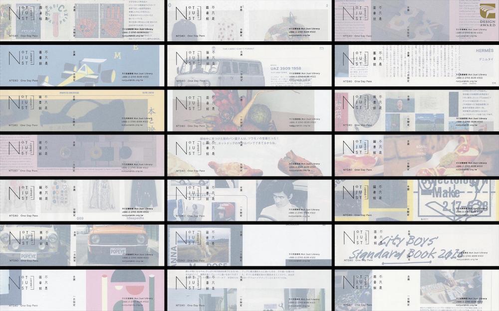 《 不只是圖書館2018年度限定票卷》(霧室,傳達設計類,台灣)_01