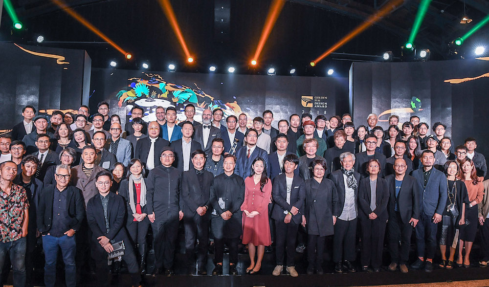 Golden Pin Design Award 2018 Grand Ceremony_group photo