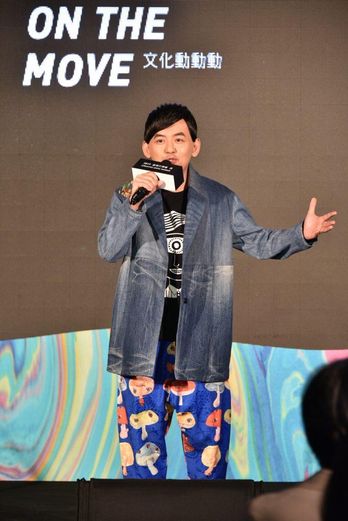 2019 Creative Expo Taiwan_Ambassador_Mickey Huang