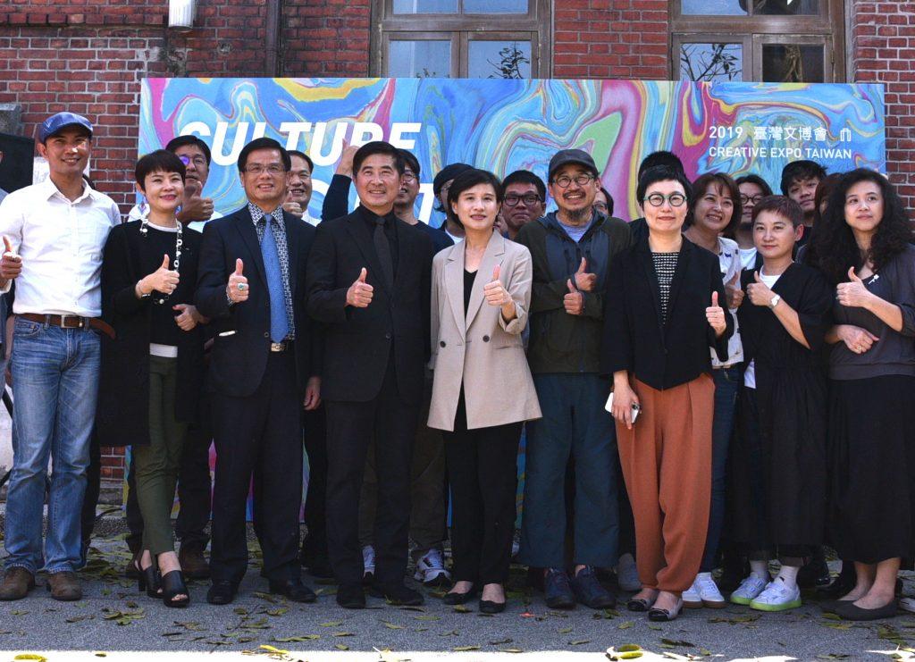 2019 Creative Expo Taiwan_Culture On the Move