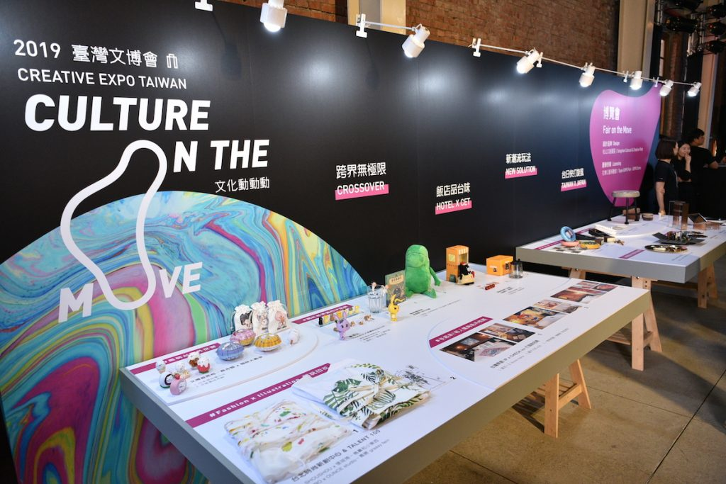 2019 Creative Expo Taiwan_Fair On the Move_products