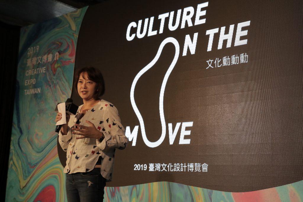 2019 Creative Expo Taiwan_General Curator_Tammy Chen-Jung Liu