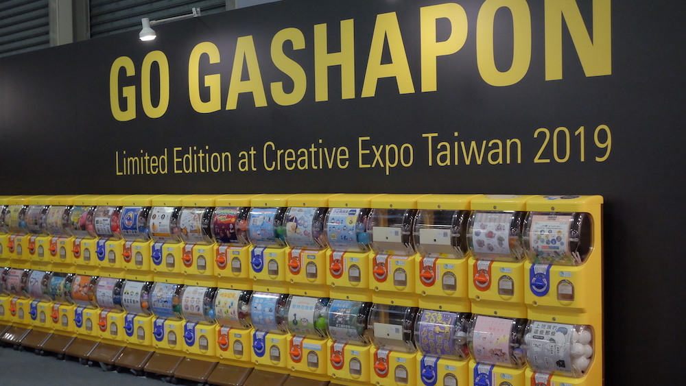 Fair On the Move - Licensing_Gashapon
