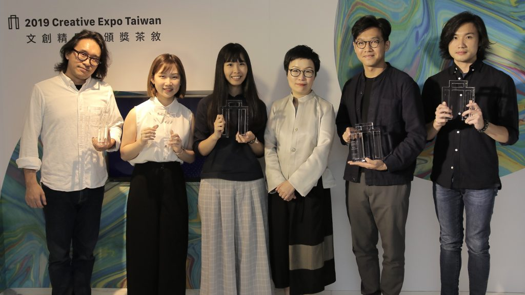 Ministry of Culture Deputy Minister Celest Hsiao-ching Ting Culture 5 Best of Cultural & Creative Award winners