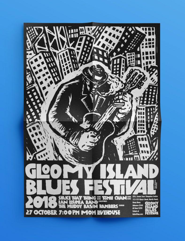 gloomy_blues_festival