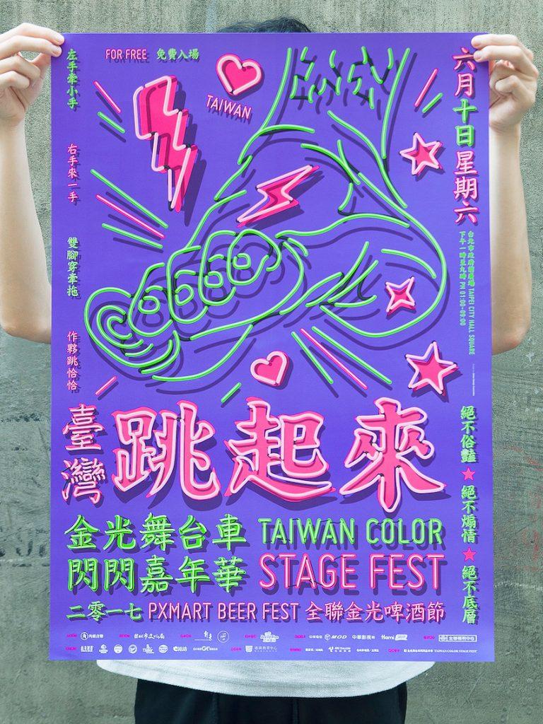 stagefest2