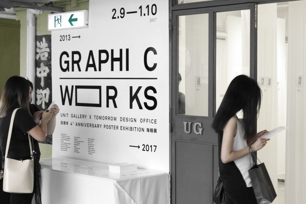 Graphic Works_1