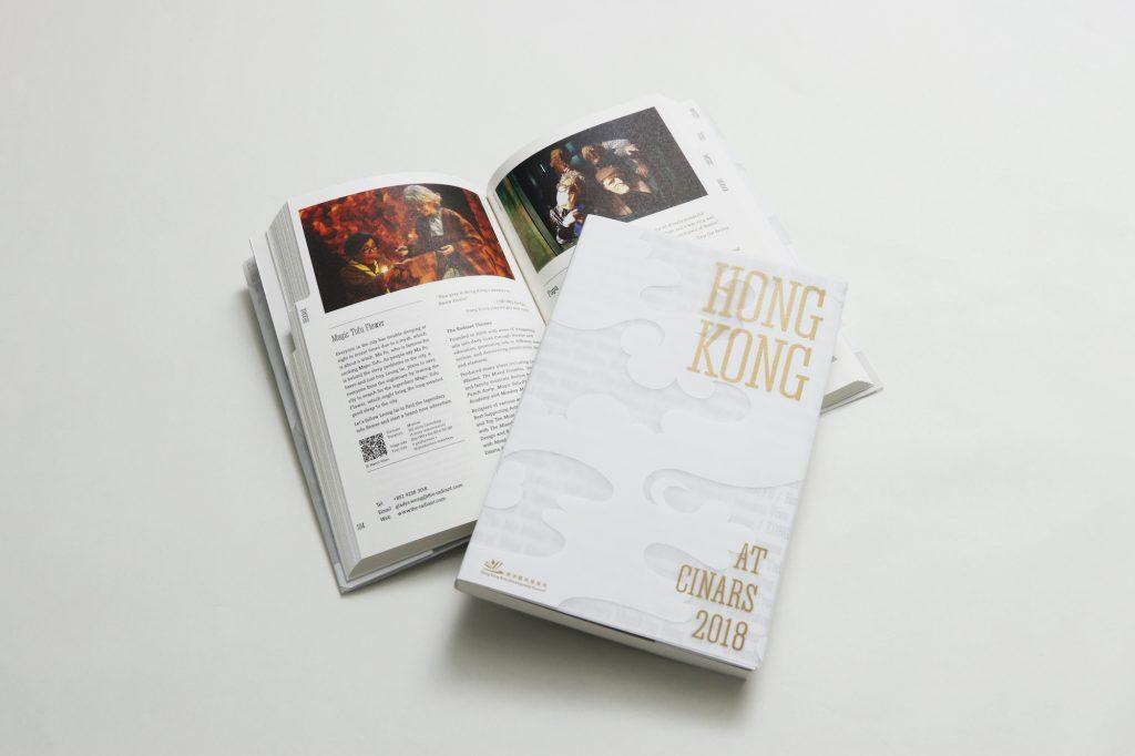 Hong Kong at CINARS 2018_1