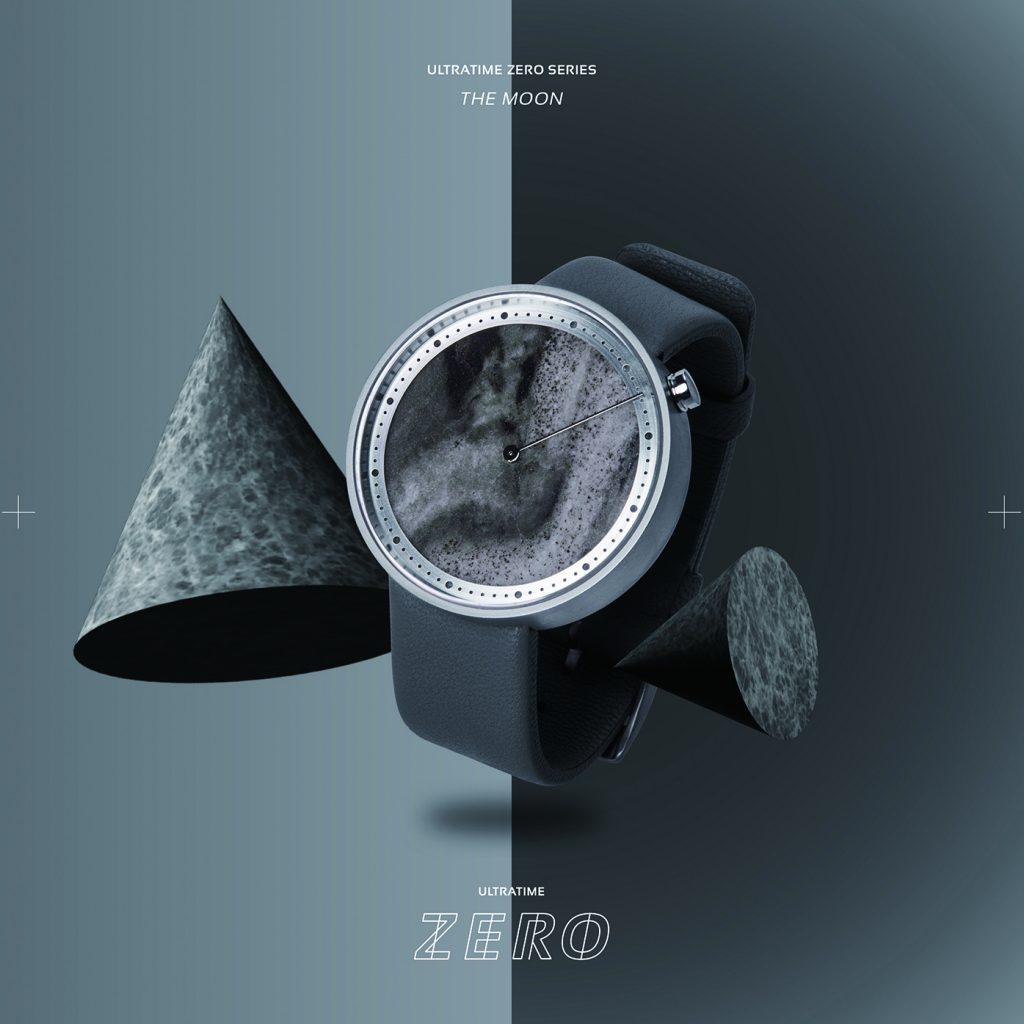 170328_UT_Zero_Concept