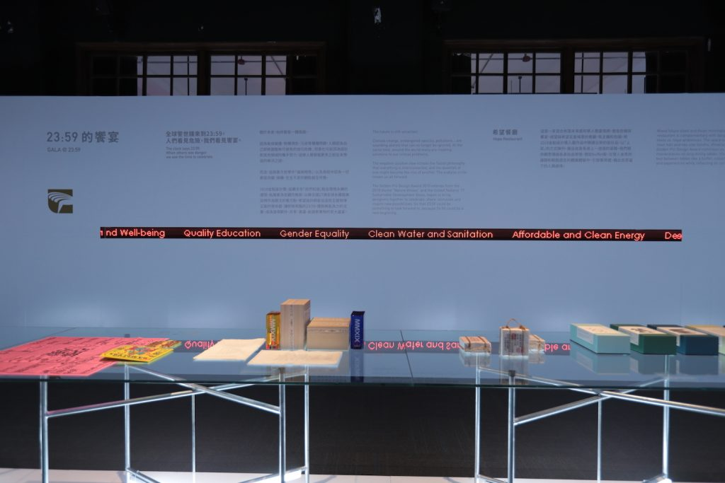 Golden Pin Design Award 2019 Winners Exhibition_04