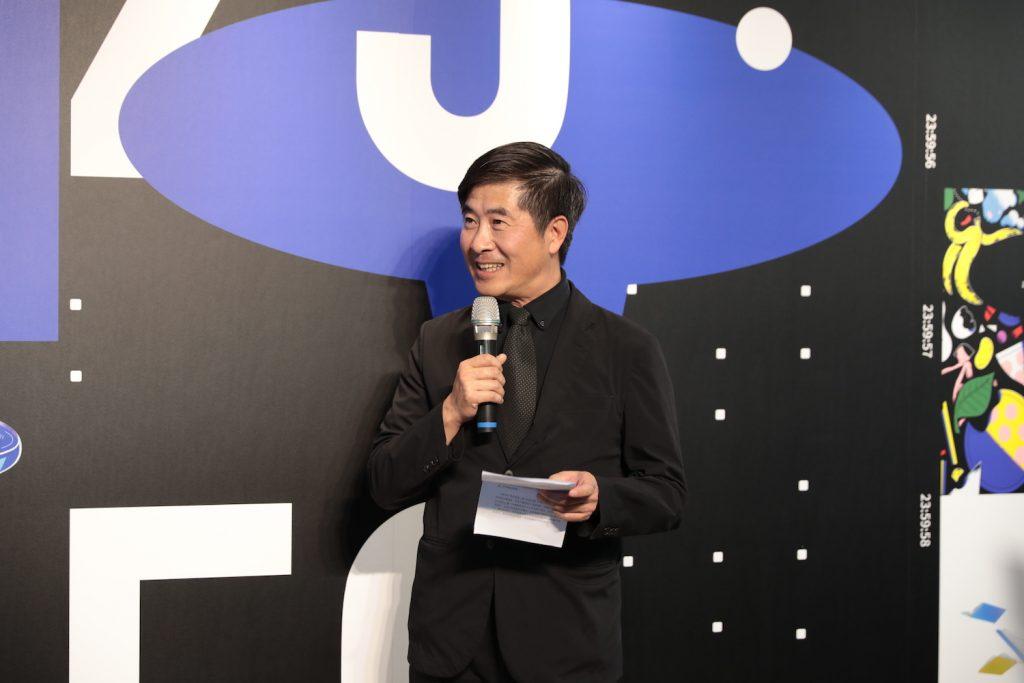 Golden Pin Design Award 2019 Winners Exhibition_07_ Chi-Yi Chang (Chairman of Taiwan Design Center)