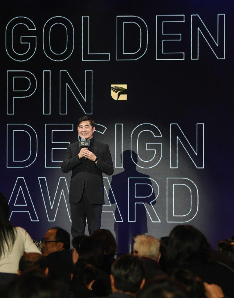 Chi-Yi Chang_Chairman of Taiwan Design Center