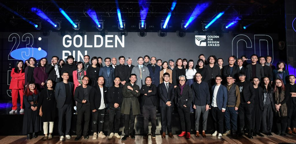 Golden Pin Design Award 2019 Grand Ceremony