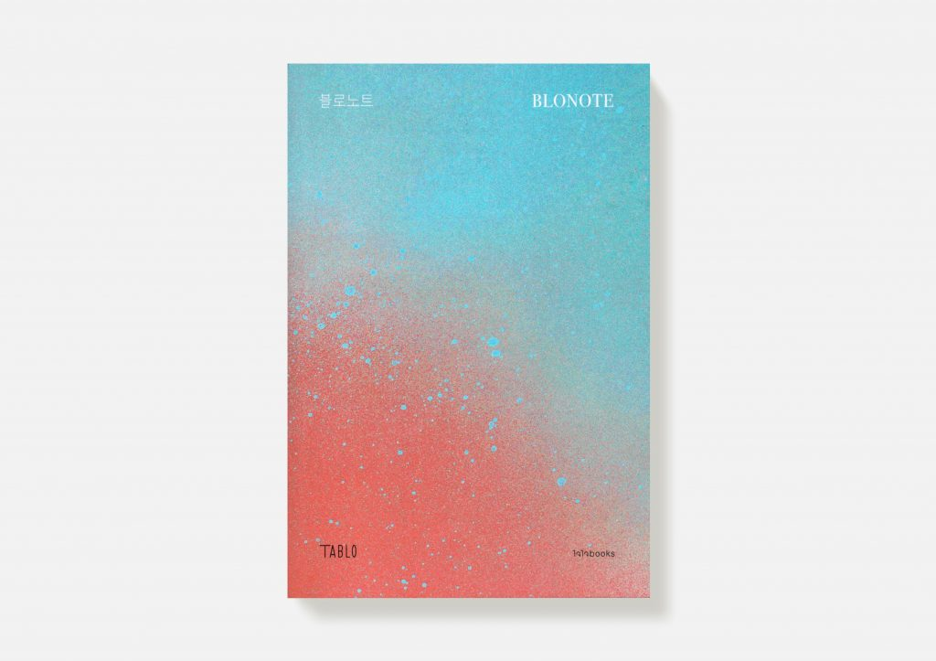 blonote_book_front-min