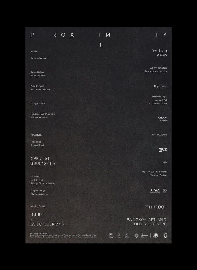 prox_poster-min