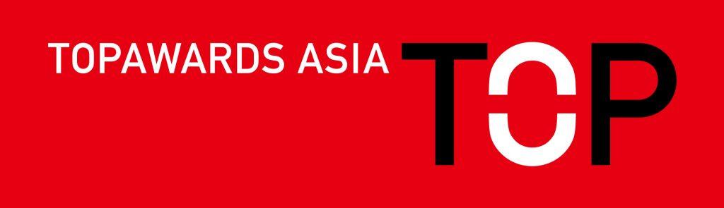 Topawardsasia_logo