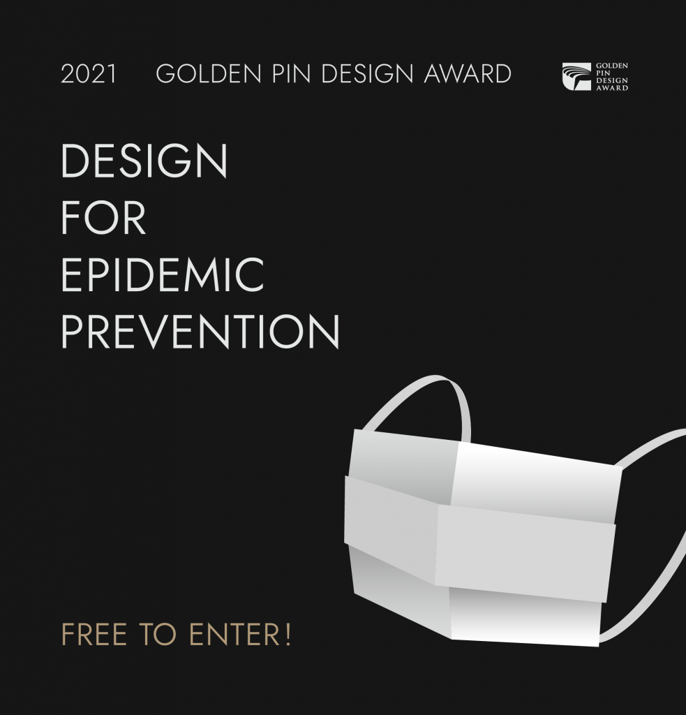 Epidemic Prevention-Related Designs Will Have the Opportunity to Registe...