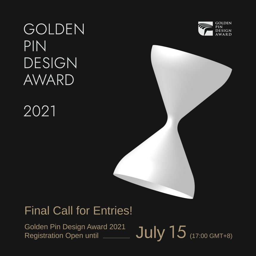 GPDA 2021 Final Call fro Entries
