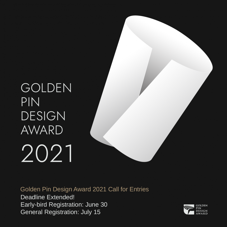 (SQ)Call for Entries Extended to Mid-July